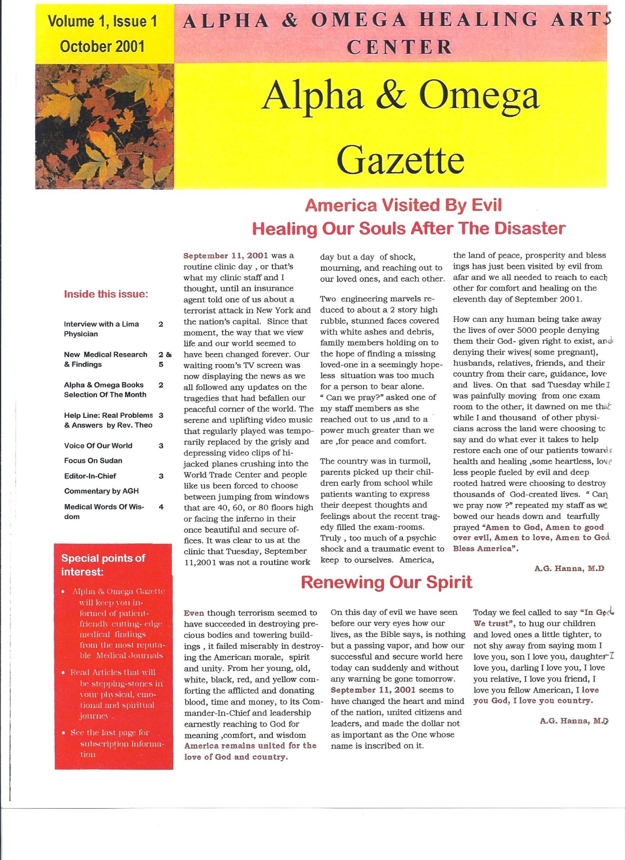 my-article-september-11-2011-artcle-written-in-alpha-omega-gazzette